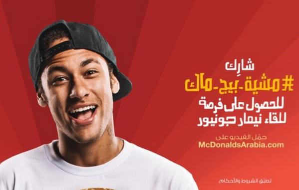 Neymar fa arrabbiare i musulmani in Arabia Saudita