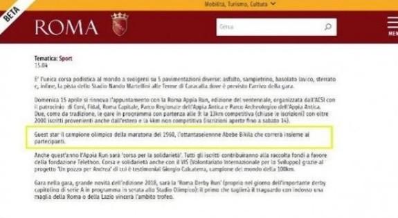 Il Comune di Roma 'resuscita' il campione olimpico Abebe Bikila, morto 45 anni fa