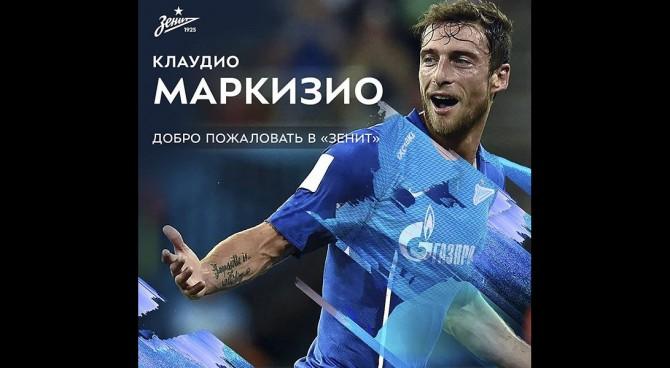 Il principino vuol diventare zar. Marchisio ritrova l'azzurro…dello Zenit